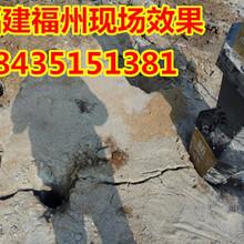 宁夏灵武静态开采液压岩石劈裂机液压劈裂机图片