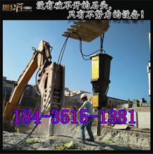 青海西宁免放炮开采石头破石机劈石机成本多少钱图片