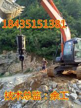 河北保定静态开采液压岩石劈裂机液压劈裂机图片