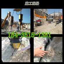 河北张家口土方石工程路基开挖液压劈裂棒图片