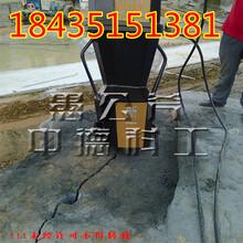 黑龙江鹤岗替代膨胀剂岩石开采液压劈裂棒图片
