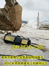 黑龙江黑河岩石混凝土拆除液压劈裂机图片