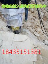 四川瀘州劈裂機石頭太硬不能放炮液壓脹石機圖片