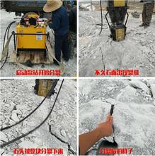 四川瀘州劈裂機比破碎錘開采產量高液壓劈裂機圖片