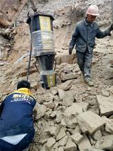 四川瀘州銅礦鋁礦開采設備液壓劈裂棒圖片