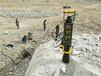 劈裂機大型機載式巖石破碎設備遼寧本溪型號規格