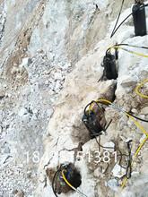 貴州六盤水開水渠機掘進分石機劈石圖片