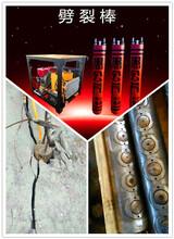 江蘇揚州石場不讓放炮分石頭分裂機特點介紹圖片