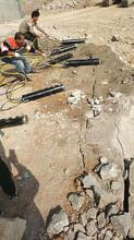 河南鄭州隧道地鐵石頭硬挖不動破石頭破裂機圖片規格圖片