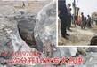 舟山市高速修建大塊巖石分裂棒使用說明