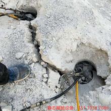 地基開挖大型巖石脹石機江西上饒圖片