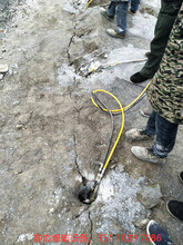 山開采劈裂機劈裂棒新疆克拉瑪依圖片