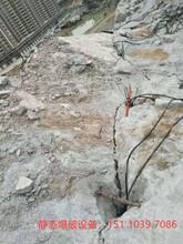 土石方挖石頭劈裂機陜西延安圖片