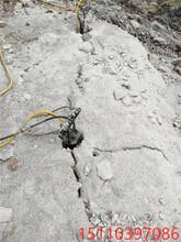 銀川開挖石頭靜態裂石機劈開石頭分裂機廠家在哪圖片