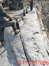湖南湘潭鐵礦劈裂石頭液壓分裂機循環使用圖片