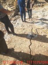 江蘇揚州石頭太硬用什么破除液壓劈裂機操作說明圖片