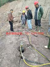 銅仁市石頭靜態免放炮液壓劈裂機效果快圖片