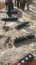 湖北鄂州撐開石方快速裂開縫隙機器液壓劈裂棒愚公斧循環使用圖片