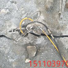 興文縣液壓劈裂棒價格大型巖石劈裂設備操作手冊圖片