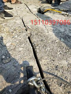 安徽滁州撑开石方快速裂开缝隙机器液压劈裂棒愚公斧怎么使用图片4