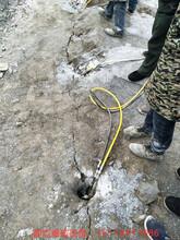 山東青島撐開石方快速裂開縫隙機器液壓劈裂棒愚公斧哪里便宜圖片