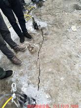 東勝區采石頭靜態放炮巖石開采靜態破石設備效果快圖片