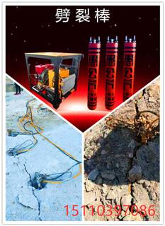 安徽滁州撑开石方快速裂开缝隙机器液压劈裂棒愚公斧怎么使用图片2