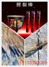 廣東佛山鐵礦劈裂石頭液壓分裂機操作說明圖片