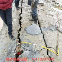 城关区碰到青石炮锤打不动用劈裂机岩石破碎设备怎么使用图片