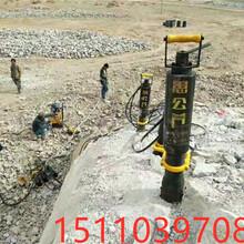 遼寧沈陽靜態無聲液壓開山機廠家批發圖片
