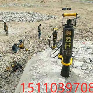 安徽滁州撑开石方快速裂开缝隙机器液压劈裂棒愚公斧怎么使用图片3