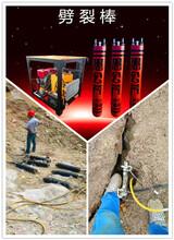 工程注漿高壓力大流量水泥注漿泵西市區圖片