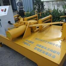 糧倉支護槽鋼握彎機浙江舟山冷彎機圖片