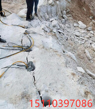 土石方工程代替膨胀剂分石头劈裂机甘肃定西厂家价格图片