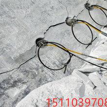 岩石太硬炮锤开采慢用劈裂机西藏林芝图片