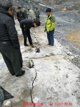 土铝矿山开采岩石的设备内蒙阿拉善图片