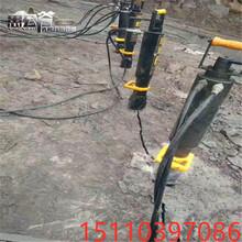 碰到青石炮錘打不動用劈裂機巖石破碎設備新疆阿克蘇操作手冊圖片