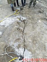 挖改式露天采礦機靜爆機劈裂棒拜泉縣現場考察圖片