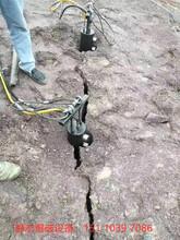 替代炸开采铁矿设备劈石机竹溪县-多少钱一套图片