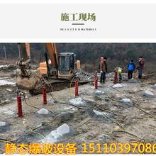 湖北黄冈挖机破不动硬石开采劈裂棒图片