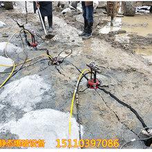 取代挖机破石凿石头分裂器赣榆县/操作说明
