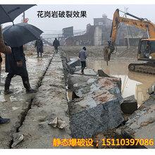代替破碎锤劈石破石的劈裂机双城市真好用图片