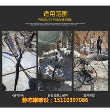石灰岩开采劈石机潮南区-现货供应图片