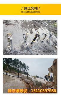 露天石灰石矿无声胀裂机石头开采机械沙多少钱一套图片2