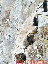 江西湖北石灰岩石静爆液压胀裂机施工案例图片