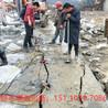 代替膨脹劑挖地基破碎石頭劈裂機哈巴河縣施工視頻