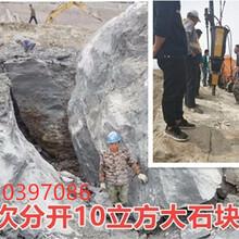 地下室開挖大型劈裂機北海圖片