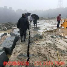 潮州揭阳青石快速胀裂机图片