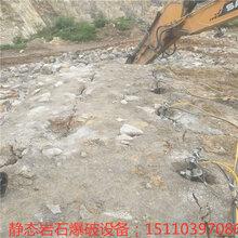 代替放炮石头膨胀破石器西藏山南矿山开采机械