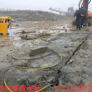 露天石灰石矿无声胀裂机石头开采机械沙多少钱一套图片4